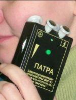 Электронный блок Патра-м для массажа лица и устранения невралгий